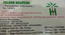 3-perwakilan-island-hospita-di-medan-indonesia